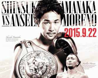 yamanaka-vs-moreno-poster-2015-09-22