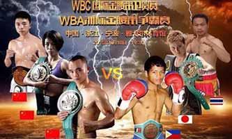 zhong-vs-omayao-poster-2015-09-18