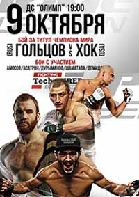 goltsov-vs-hawk-tech-krep-fc-7-poster