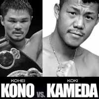 kono-vs-kameda-poster-2015-10-16