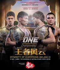 jadamba-vs-gafurov-one-dynasty-champions-poster