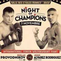 provodnikov-vs-alvarez-rodriguez-poster-2015-11-07