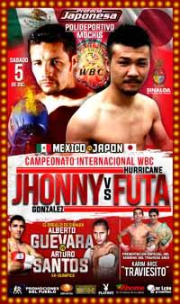 gonzalez-vs-futa-poster-2015-12-05