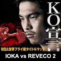 ioka-vs-reveco-2-poster-2015-12-31