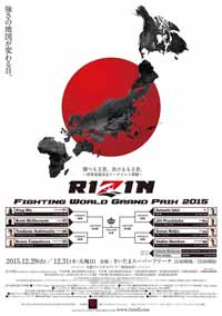 rizin-ff-2015-tournament-poster