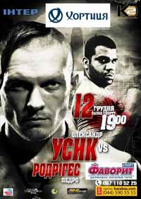 usyk-vs-rodriguez-poster-2015-12-12