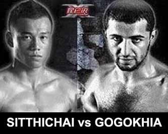 sitthichai-vs-gogokhia-2-kunlun-fight-37-poster