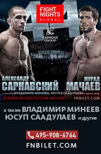 sarnavskiy-vs-machaev-fight-nights-44-poster