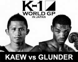 kaew-fairtex-vs-glunder-k1-wgp-2016-poster