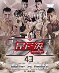 kyshenko-vs-groenhart-2-kunlun-fight-43-poster