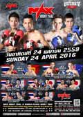 max-muay-thai-2016-04-24-poster