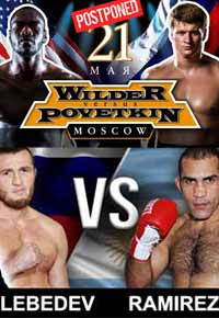 wilder-vs-povetkin-poster-2016-05-21-postponed