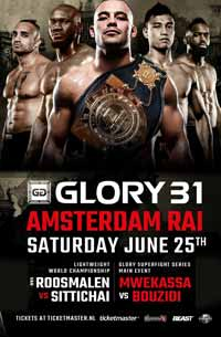 glory-31-poster