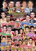 rodlek-vs-seksan-video-lumpinee-foty-poster-2016-06-03