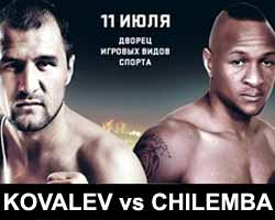 kovalev vs chilemba poster 2016-07-11