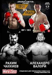 chakhkiev-vs-valori-poster-2016-09-09