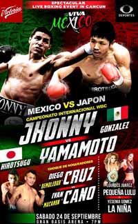 gonzalez-vs-yamamoto-poster-2016-09-24