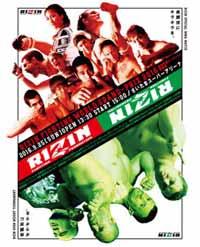 gracie-vs-tokoro-rizin-ff-2-2016-1st-round-poster