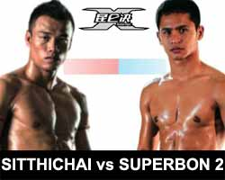 sitthichai-vs-superbon-2-kunlun-fight-53-poster