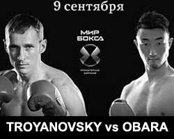 troyanovsky-vs-obara-poster-2016-09-09