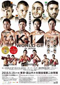 weerasakreck-vs-yamazaki-k1-world-gp-2016-poster