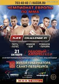 nemkov-vs-vegh-m1-challenge-71-poster