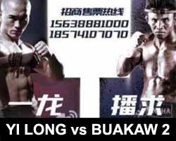 buakaw-vs-yi-long-2-wlf-2016-poster