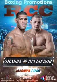 silva-vs-shtyrkov-titov-2016-11-18-poster
