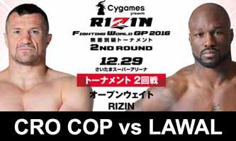 cro-cop-filipovic-vs-lawal-rizin-2016-2nd-round-poster