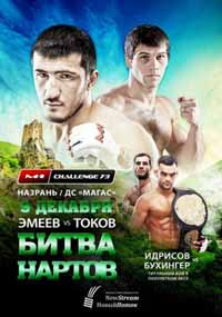 emeev-vs-tokov-m1-challenge-73-poster