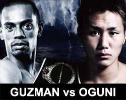 guzman-vs-oguni-poster-2016-12-31