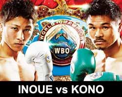 inoue-vs-kono-poster-2016-12-30