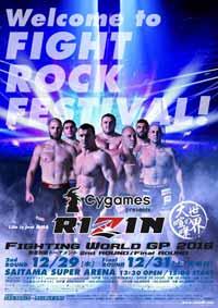 rizin-2016-2nd-round-poster-rizin-final-round
