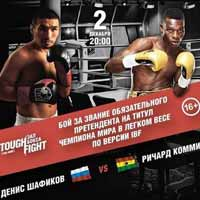 shafikov-vs-commey-poster-2016-12-02