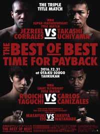 taguchi-vs-canizales-poster-2016-12-31