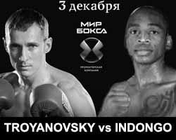 troyanovsky-vs-indongo-poster-2016-12-03