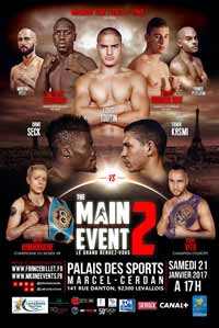 vitu-vs-real-full-fight-video-poster-2017-01-21