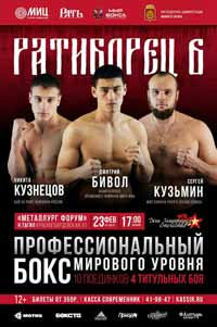 bivol-vs-berridge-full-fight-video-poster-2017-02-23