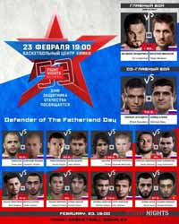 minakov-vs-linderman-full-fight-video-efn-59-poster
