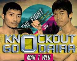knockout-cp-freshmart-vs-odaira-full-fight-video-poster-2017-03-01
