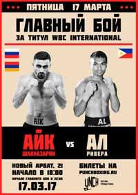 shakhnazaryan-vs-rivera-full-fight-video-poster-2017-03-17