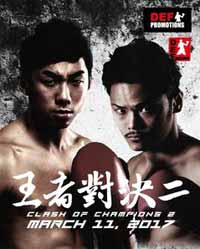 tso-vs-mukai-full-fight-video-poster-2017-03-11