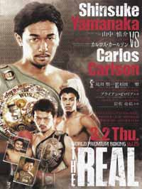 yamanaka-vs-carlson-full-fight-video-poster-2017-03-02