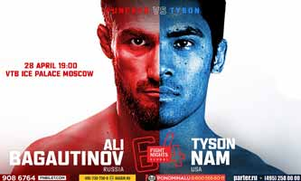 bagautinov-vs-nam-full-fight-video-fight-nights-global-64-poster