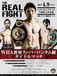 cermeno-vs-kubo-full-fight-video-poster-2017-04-09