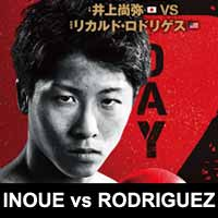 inoue-vs-rodriguez-full-fight-video-poster-2017-05-21