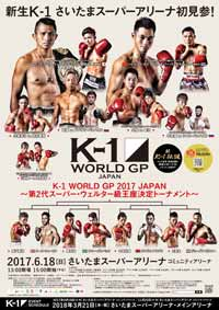 allazov-vs-kido-full-fight-video-k1-world-gp-2017-poster