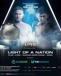 bigdash-vs-n-sang-2-full-fight-video-one-fc-56-poster