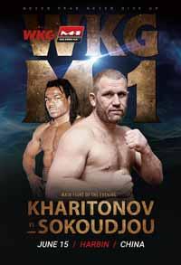 kharitonov-vs-sokoudjou-full-fight-video-m1-challenge-80-poster
