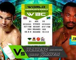menayothin-vs-kimweri-full-fight-video-poster-2017-06-03